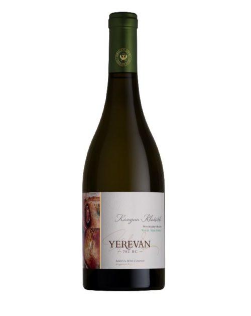 Yerevan Kangoun & Rkatsiteli semi dry wine